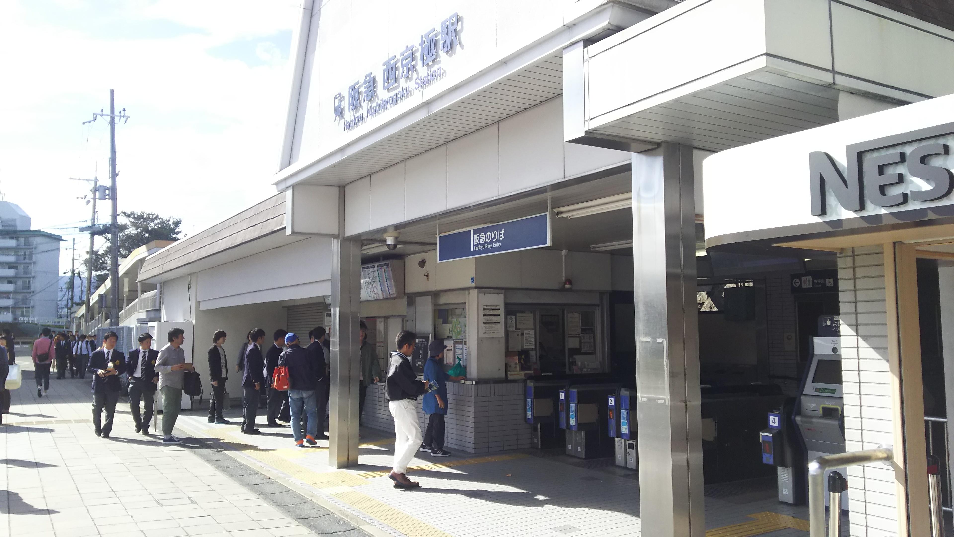 阪急線 西京極駅から徒歩3分の所にスタジアムはあります。