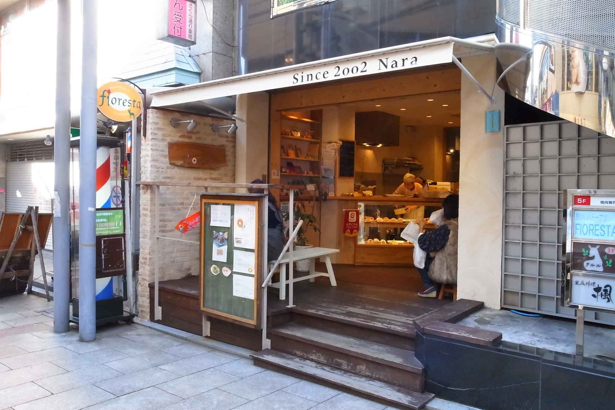 アルテ館の向かいにあるドーナツ屋「floresta」。奈良駅に来たらココのドーナツ♪
