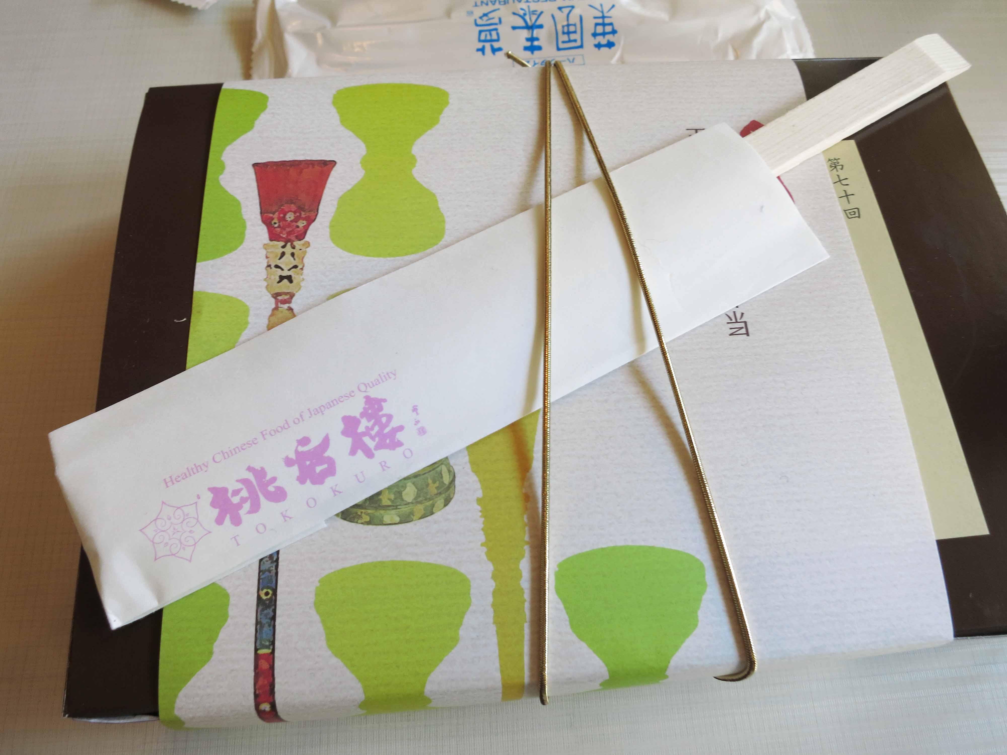 購入したお弁当(1200円)は、ナチュラル&ヘルシーな中国料理店として有名な桃谷楼のもの。