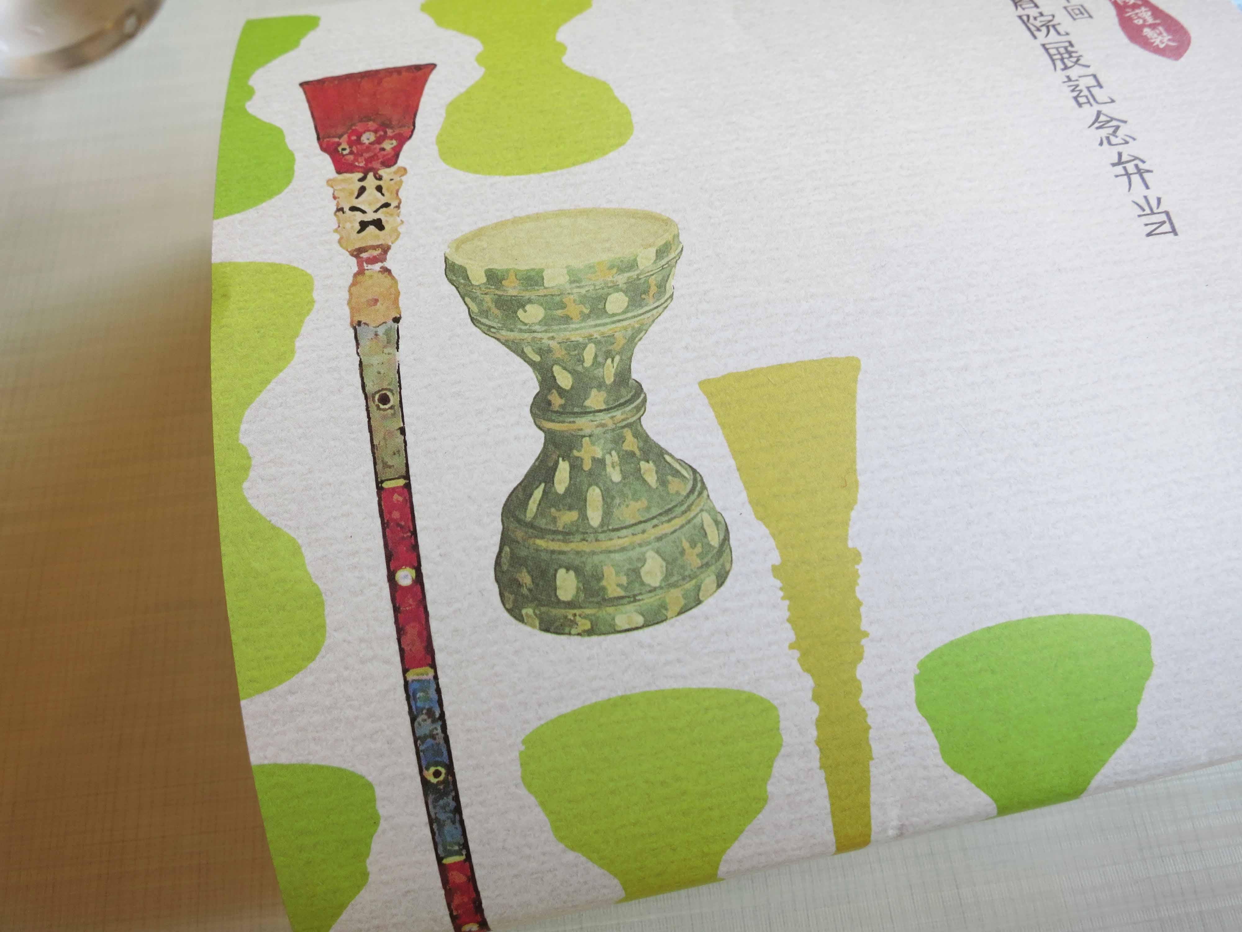 包み紙には、正倉院展で見てきた宝物のイラストが描かれており、正倉院展の余韻に浸れます~