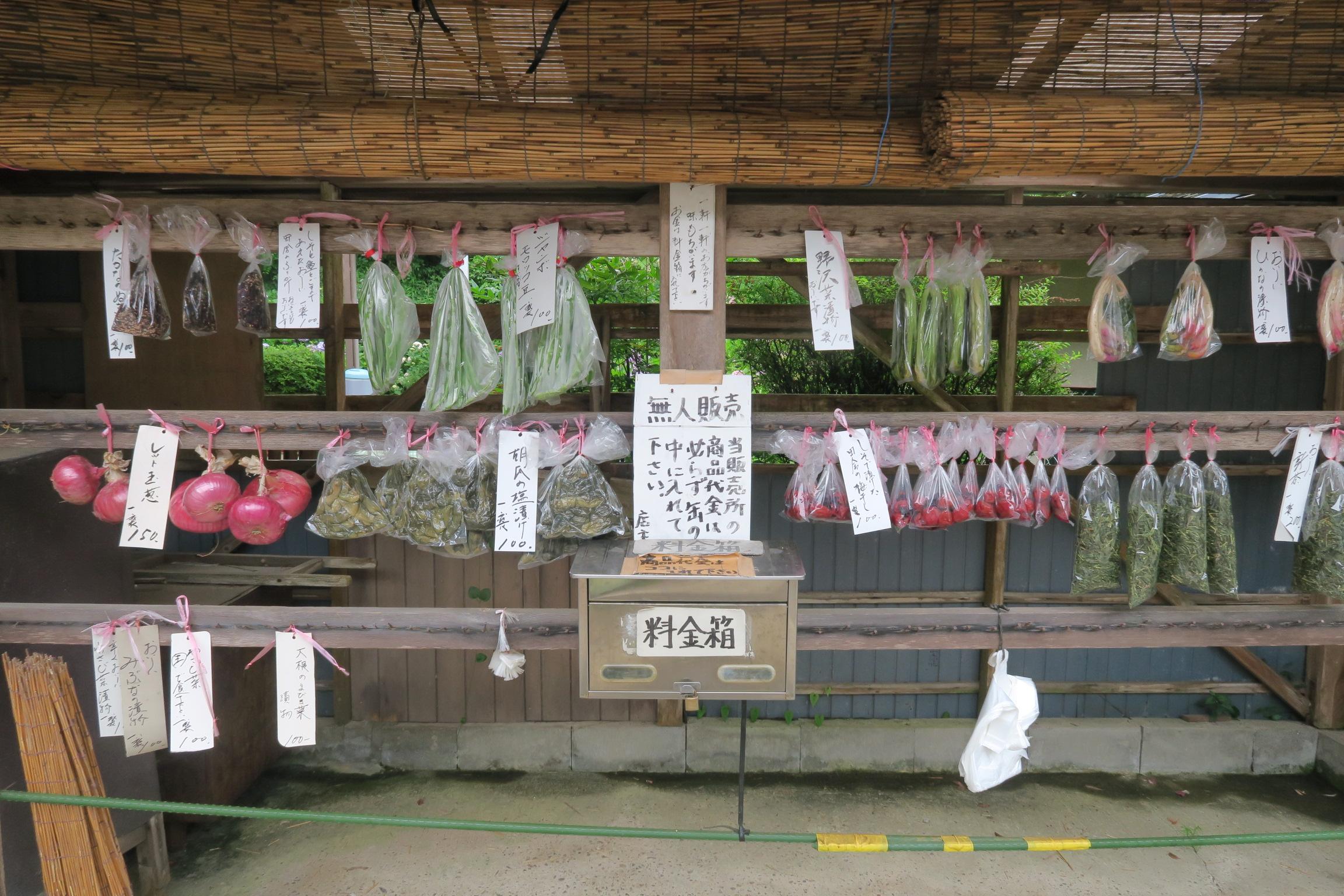 駐車場前には野菜や漬物の無人販売があります。梅干しも売ってました。
