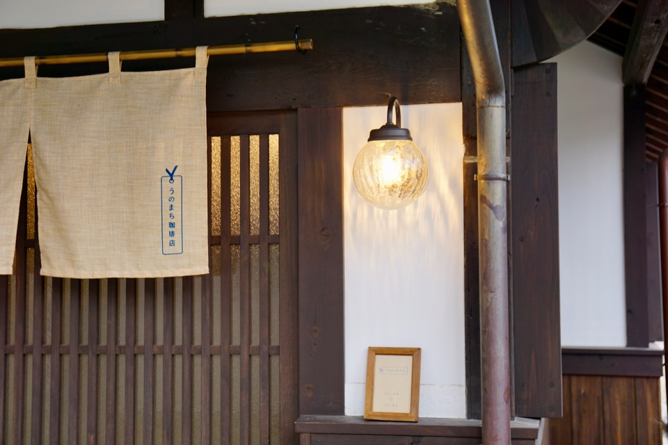 今井町の古民家の並びにあります。