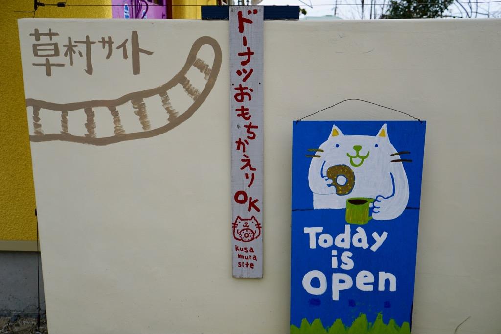 猫の日にオープンしたそうですよ。
