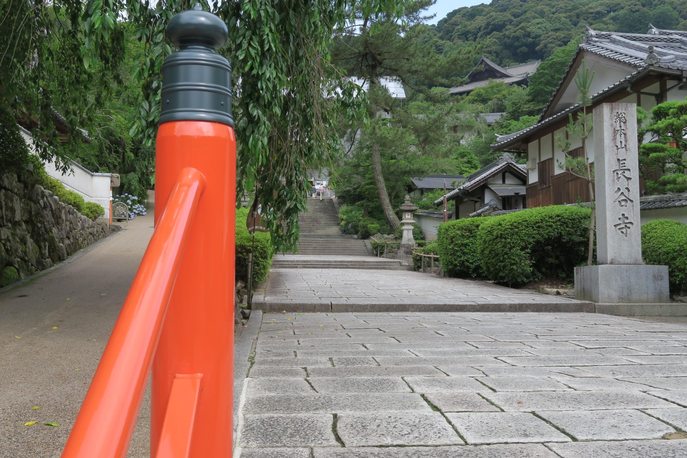 長谷寺に到着。