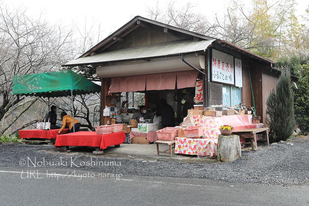 八幡橋から車で3分の特産直売所。