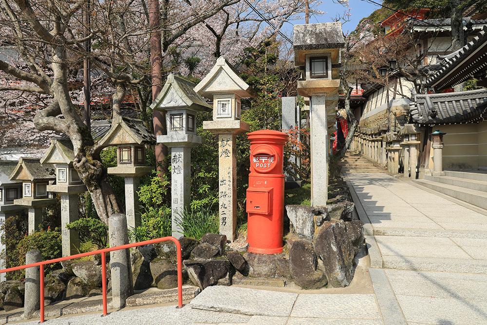 郵便ポストが設置されていました。朝護孫子寺は企業研修での来訪も多いからですかね。
