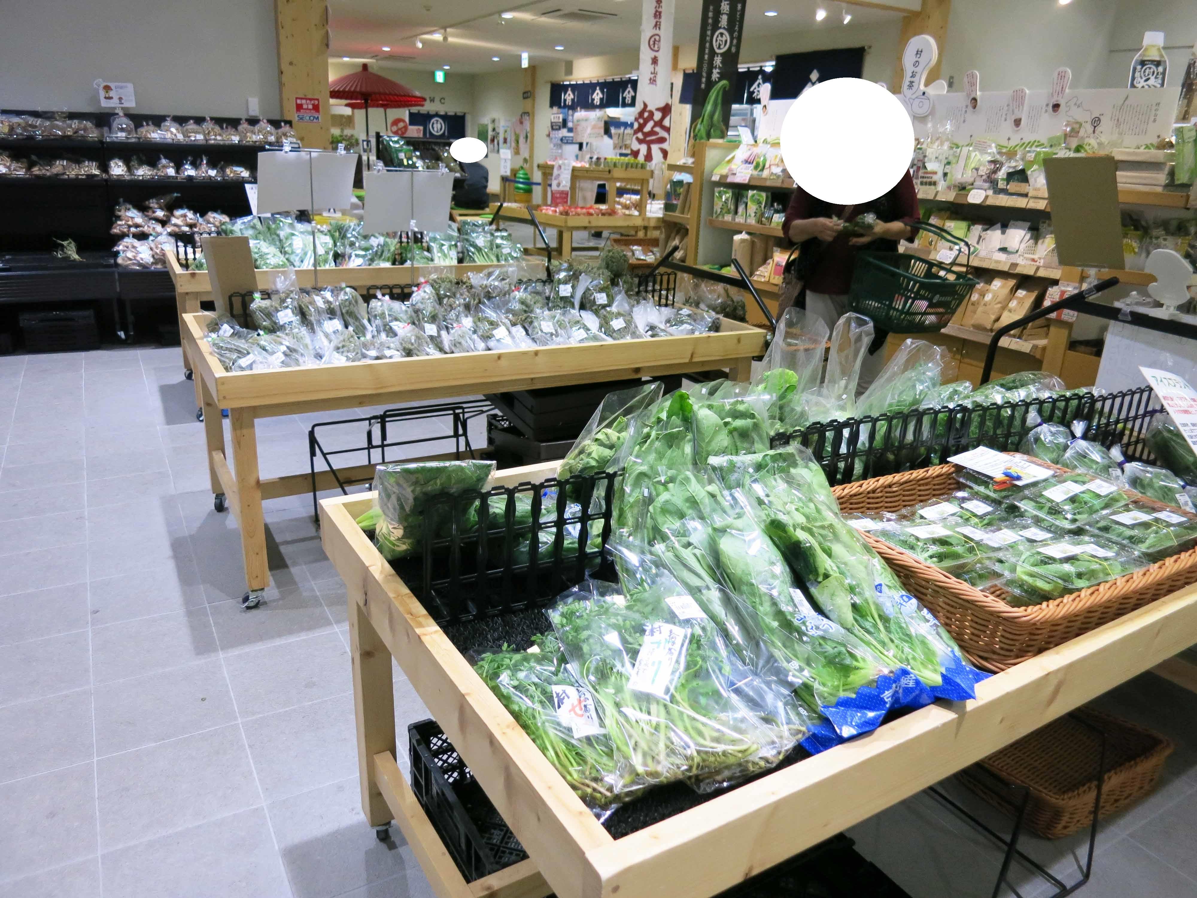 新鮮野菜を買うことも出来ます。