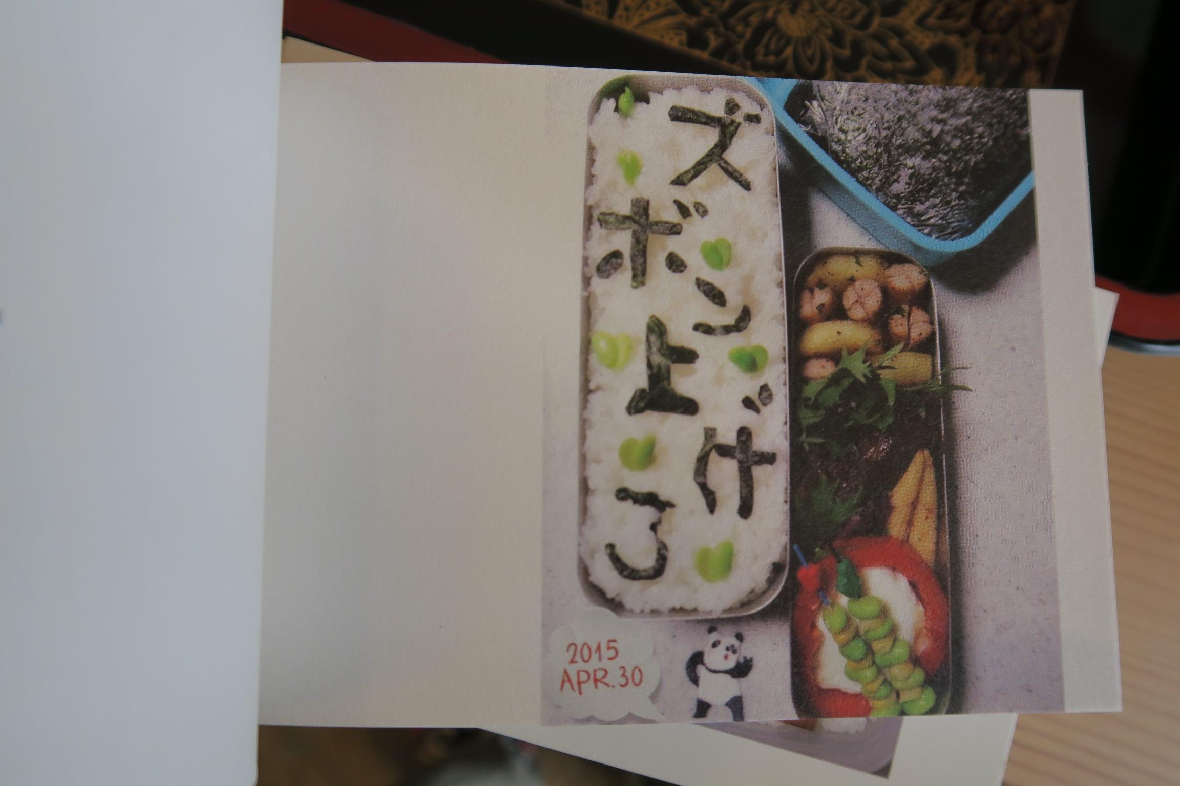 お米屋さんの店主が高校生の息子に作っていたお弁当の写真。その他「部屋くっさー」などいろいろ(笑)