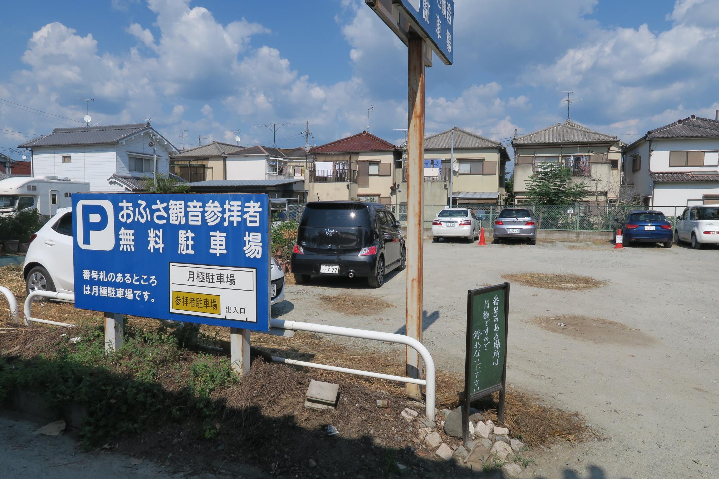 この駐車場は契約車輌が多いので、駐車位置を間違えないよう注意が必要です!