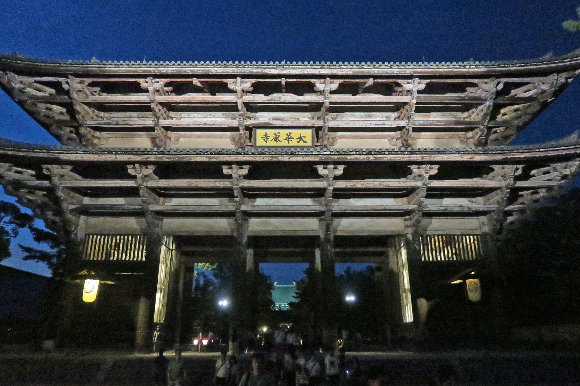 東大寺南大門。