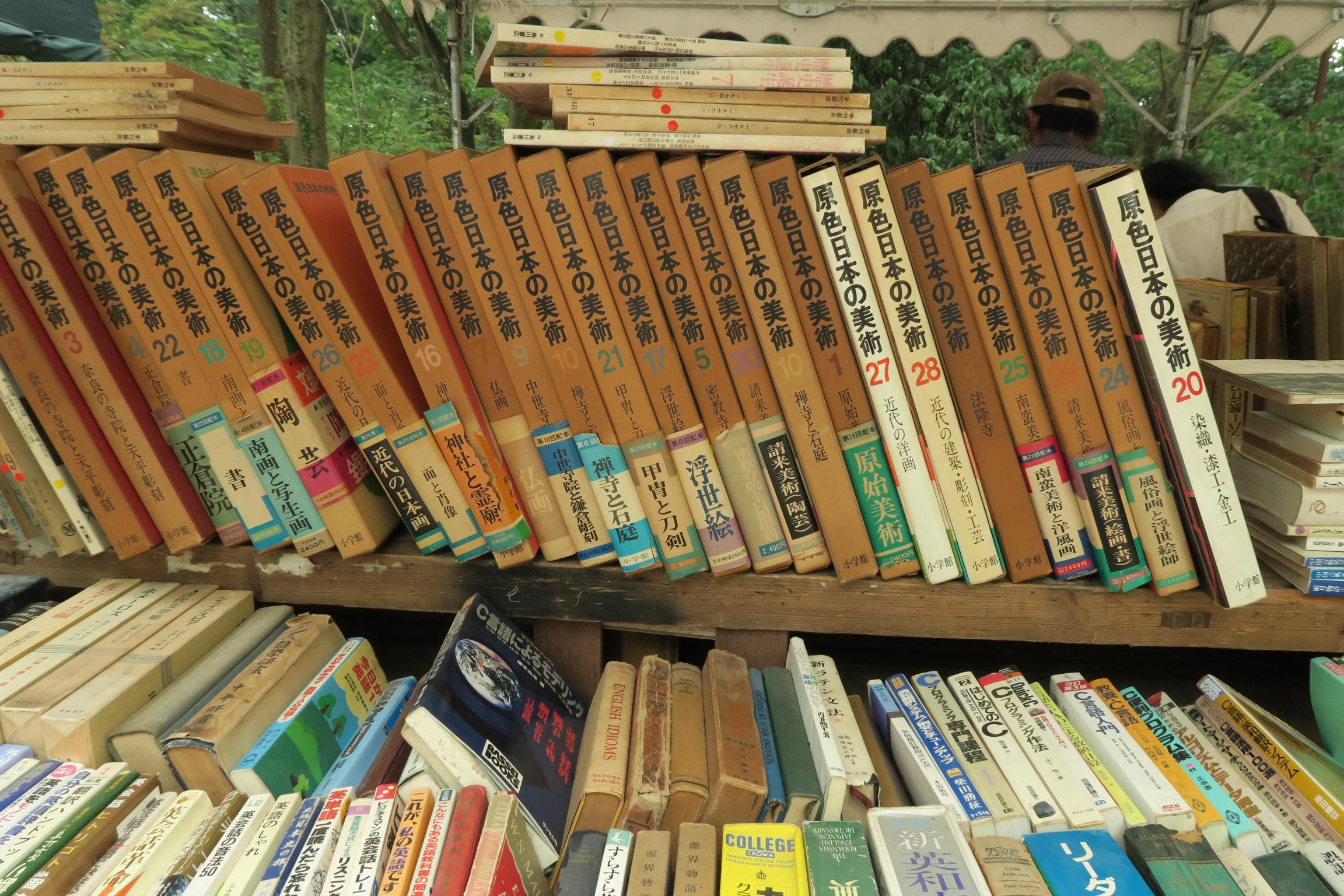 美術書専門のお店もありました。