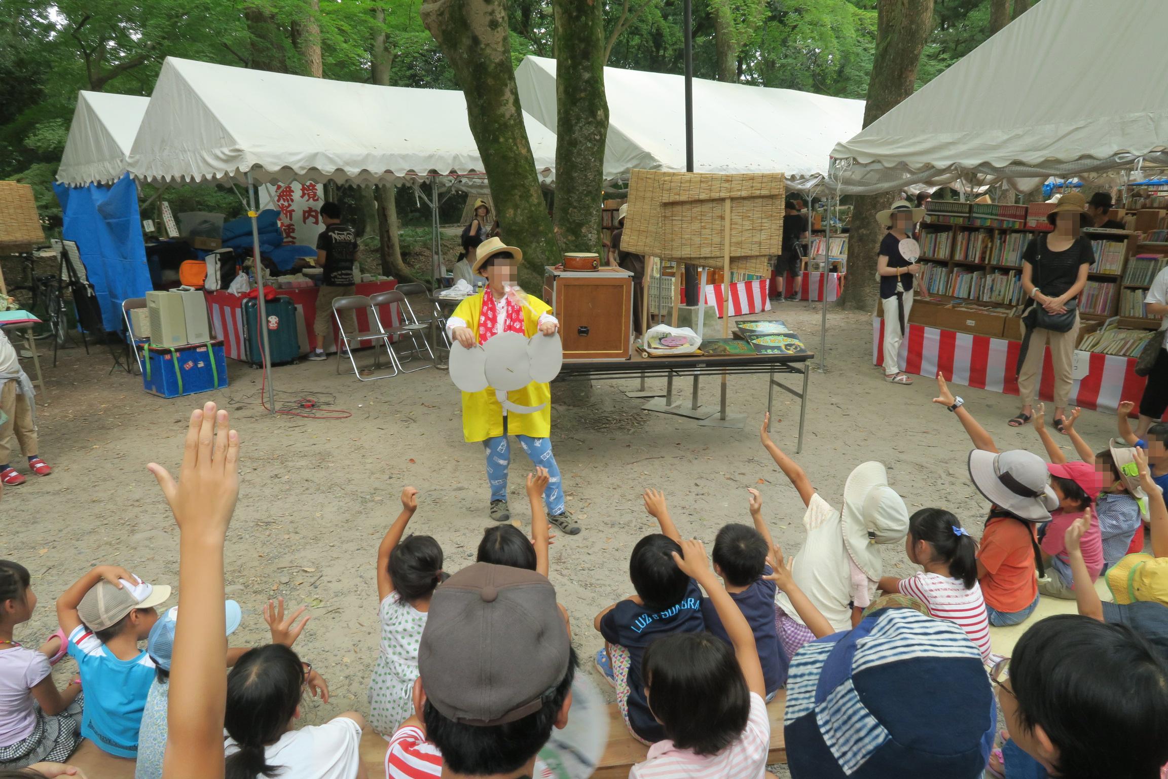 紙芝居。紙芝居を始める前に子供たちにクイズを出して、距離感を縮めていました。さすがっ!