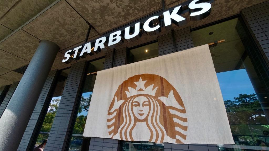 前にはStarbucksもあります。
