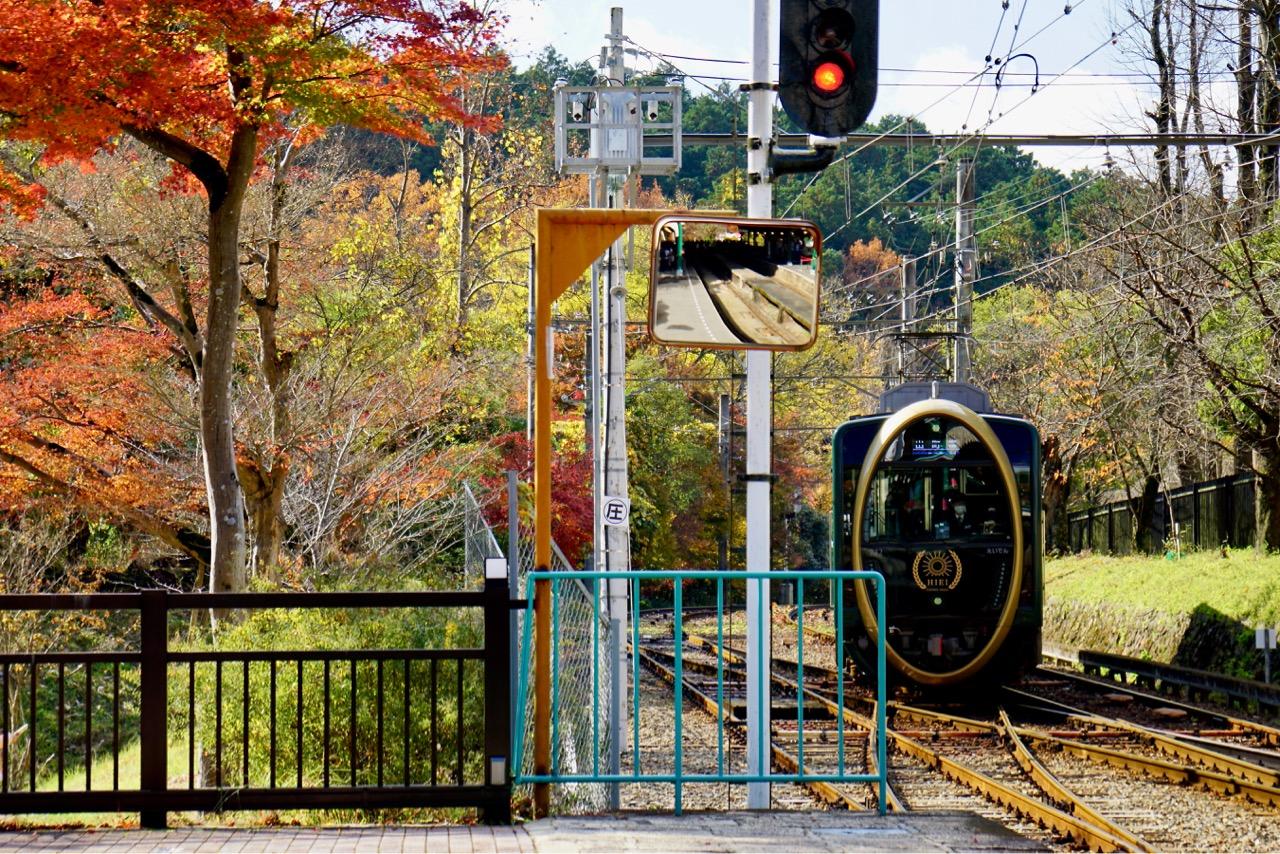 叡山電車の八瀬比叡山口駅 大人気の「比叡」です。かっこいいですね。