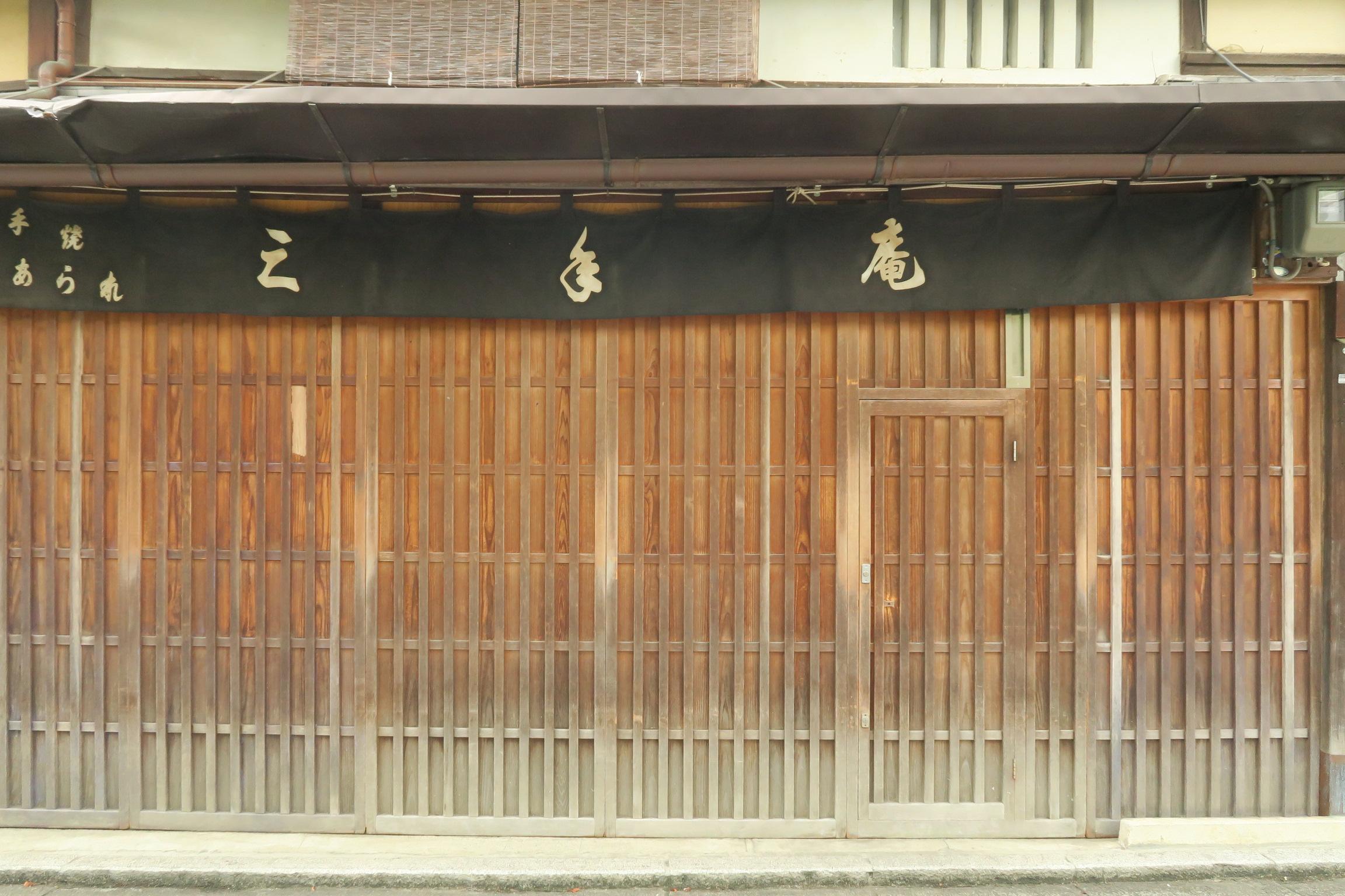昔は玄関の大きさが納める税に影響したと言われていますが、この小さな出入口も関係してるのですかね?