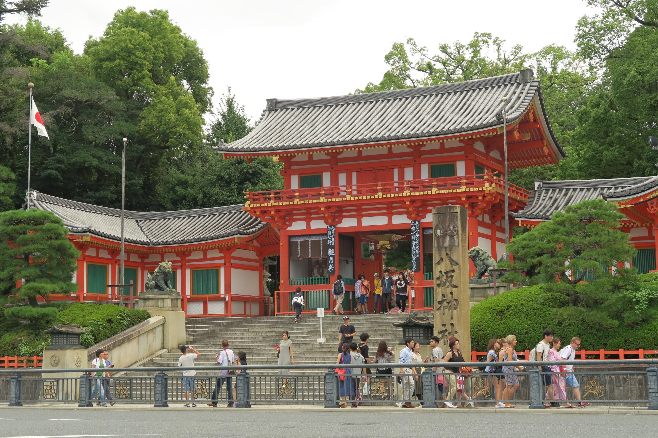 重要文化財の西楼門。