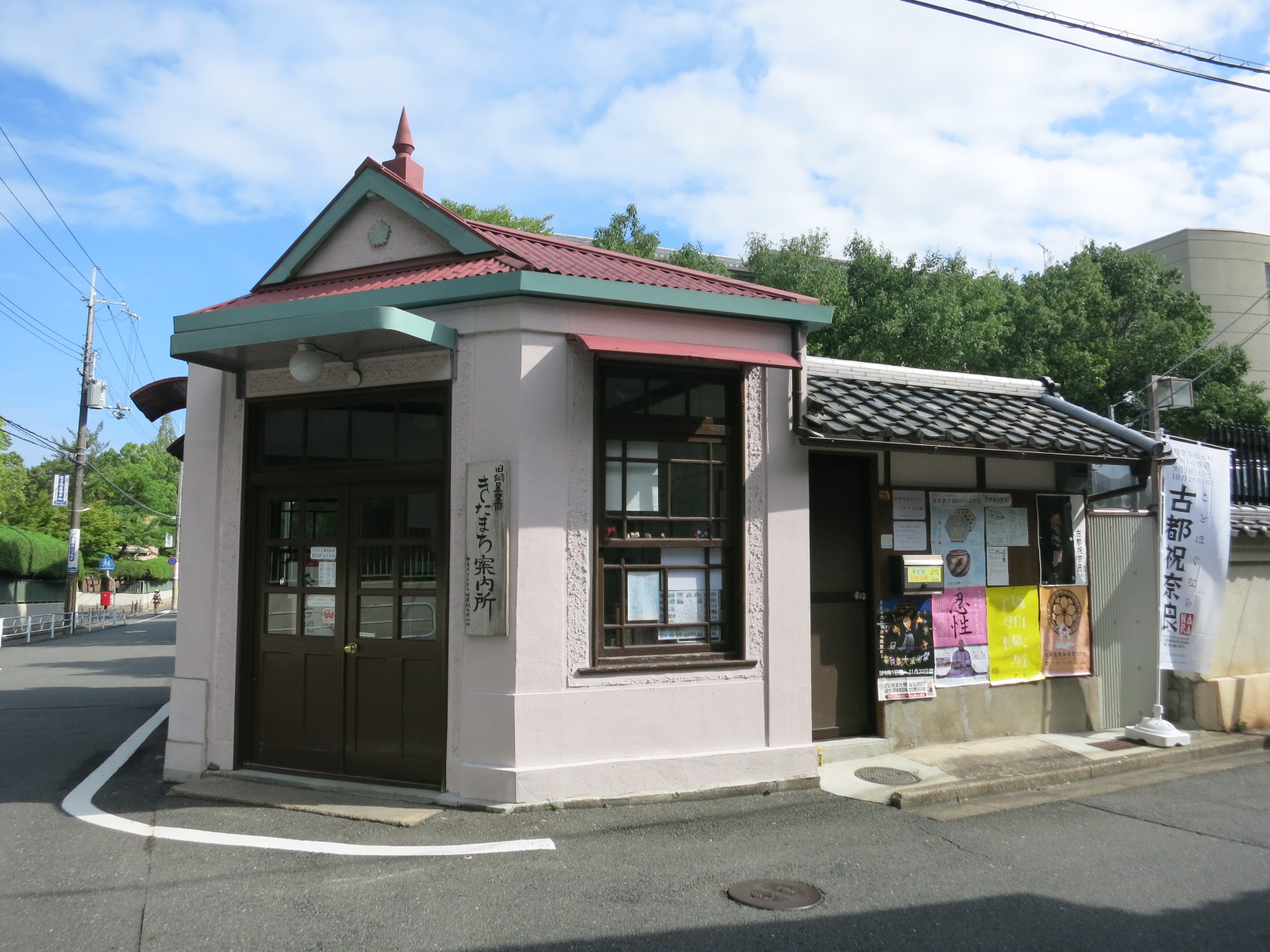 寺川道具店の通りを挟んで隣には、レトロな外観のきたまち案内所が。 交番だったものを改築したそうです。