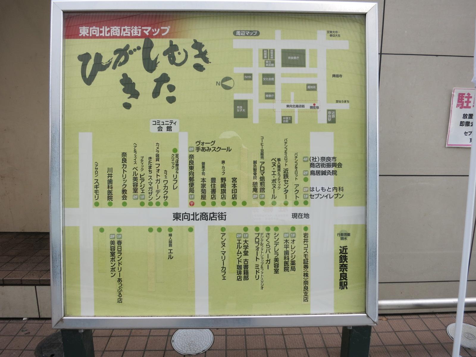商店街のマップです。