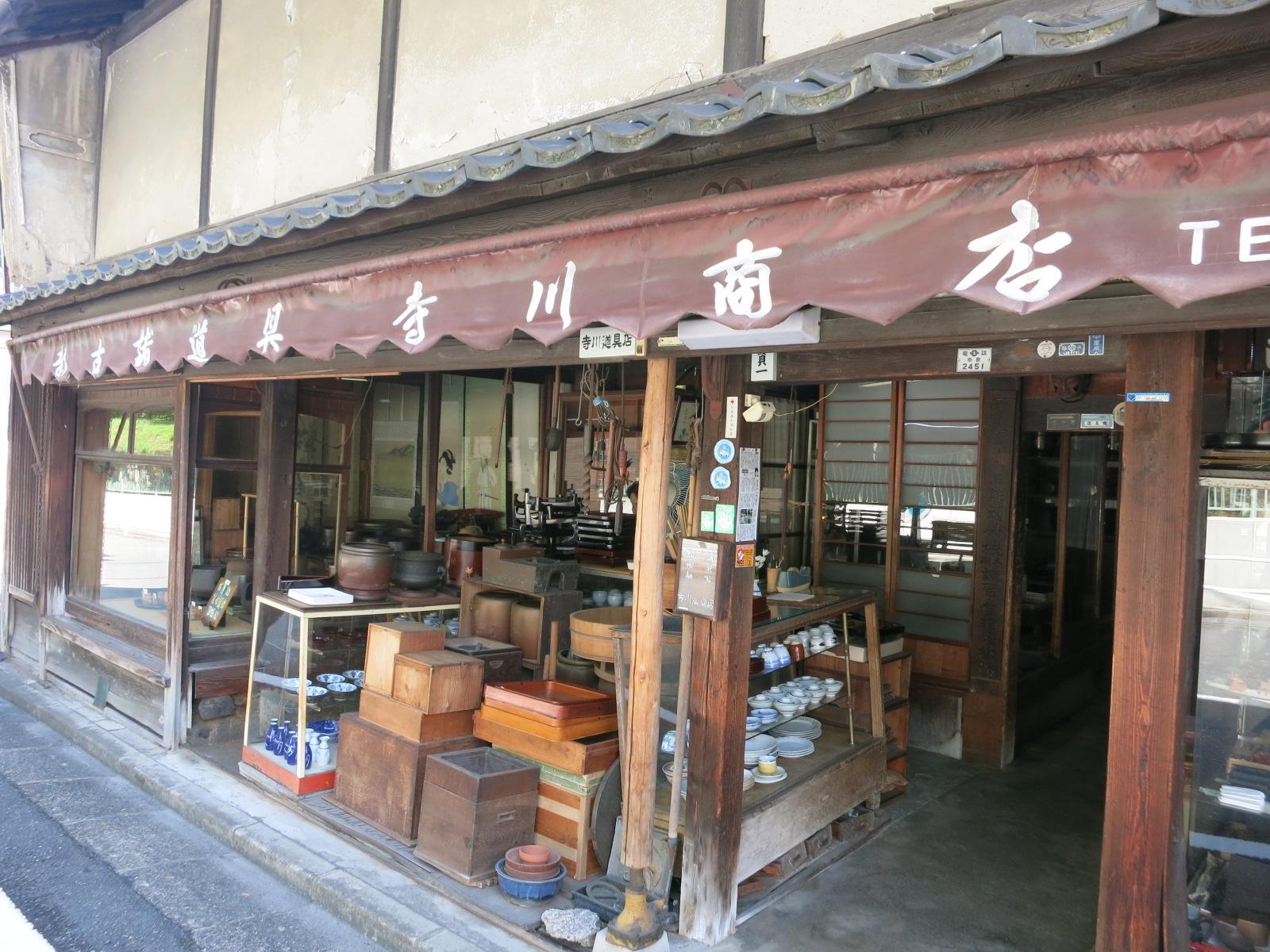 古道具屋さんの寺川道具店。昔懐かしい道具がいろいろとありました。