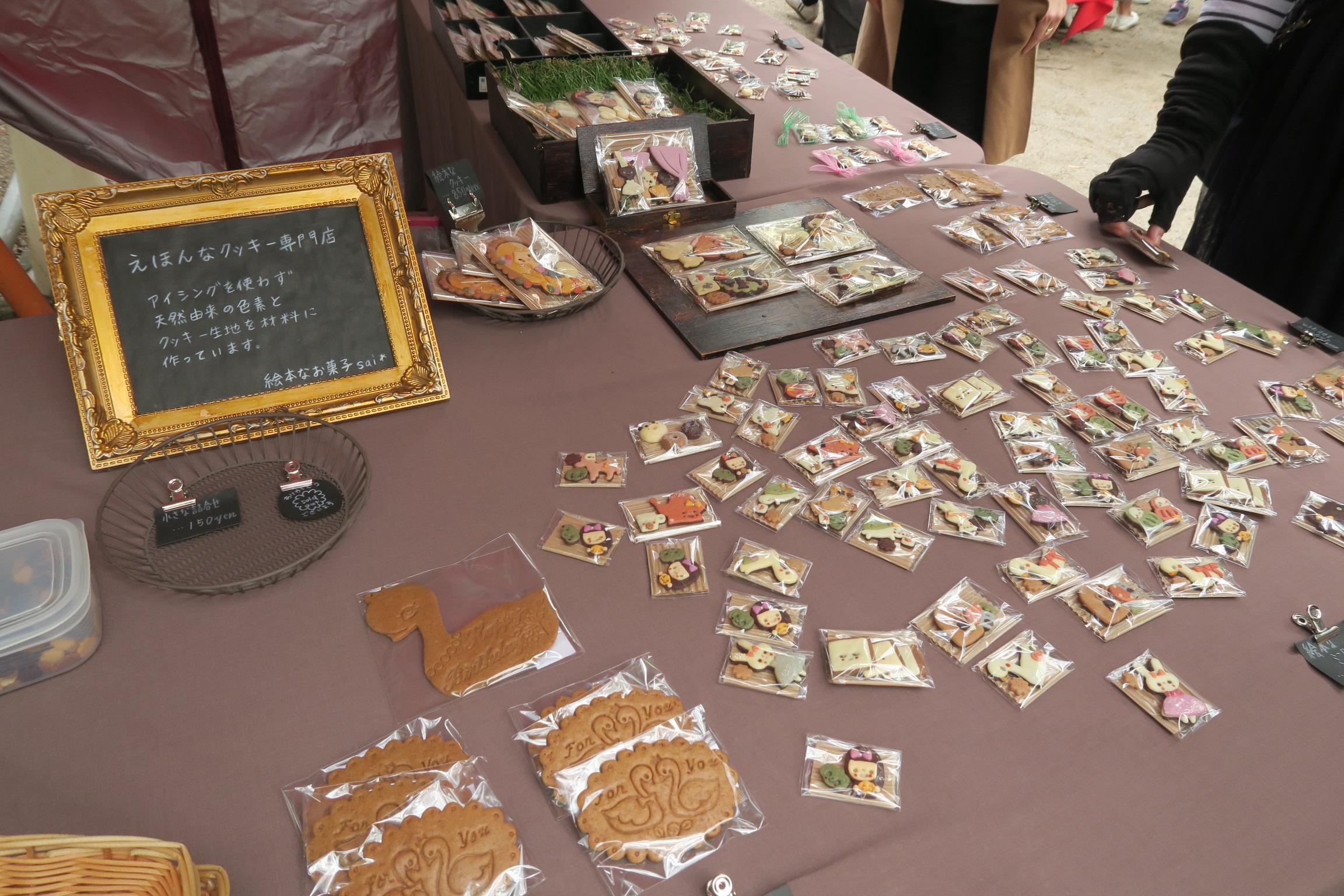 天然由来の色素とクッキー生地を材料に作っている「クッキー専門店」。