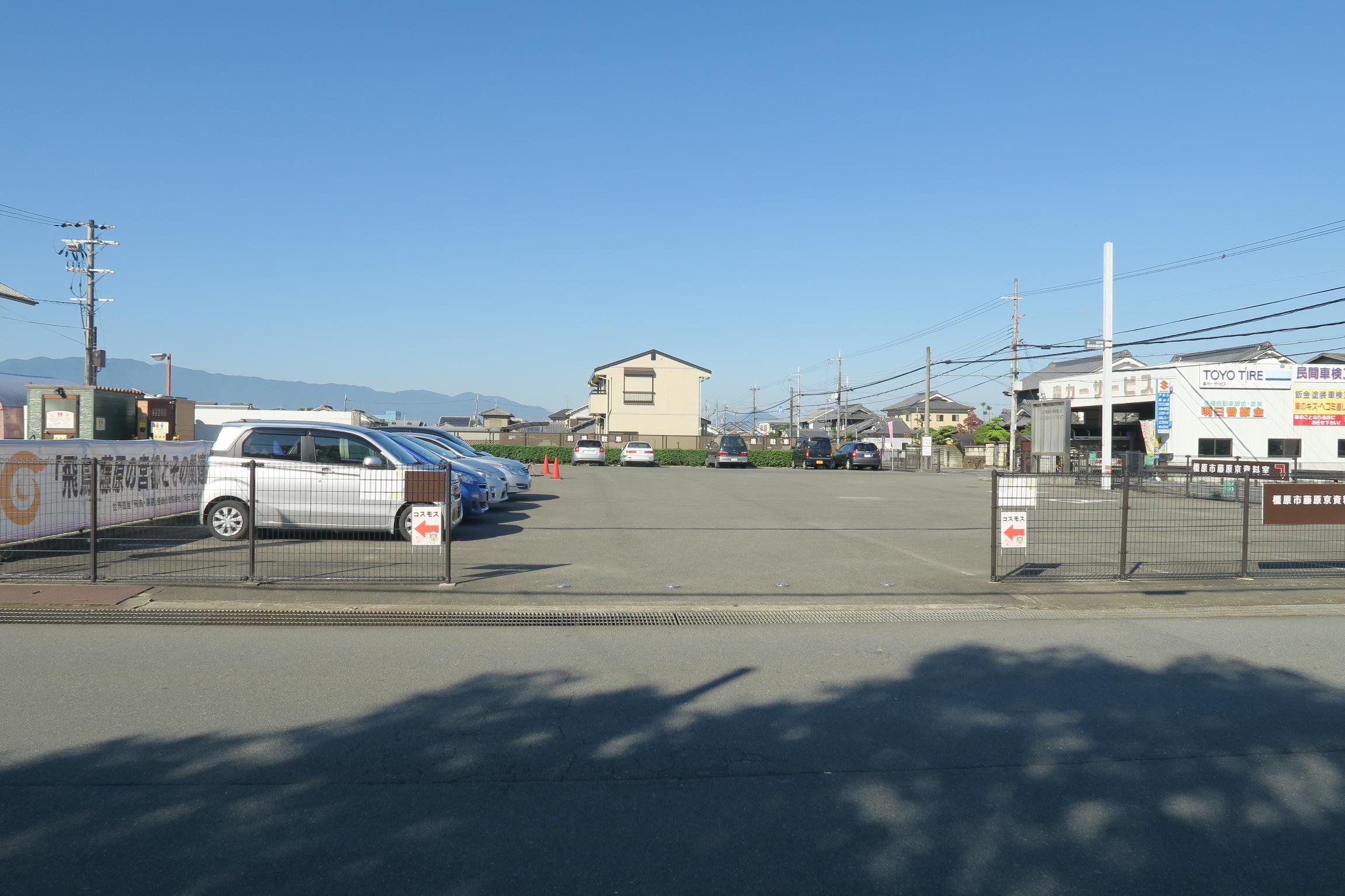 無料駐車場。