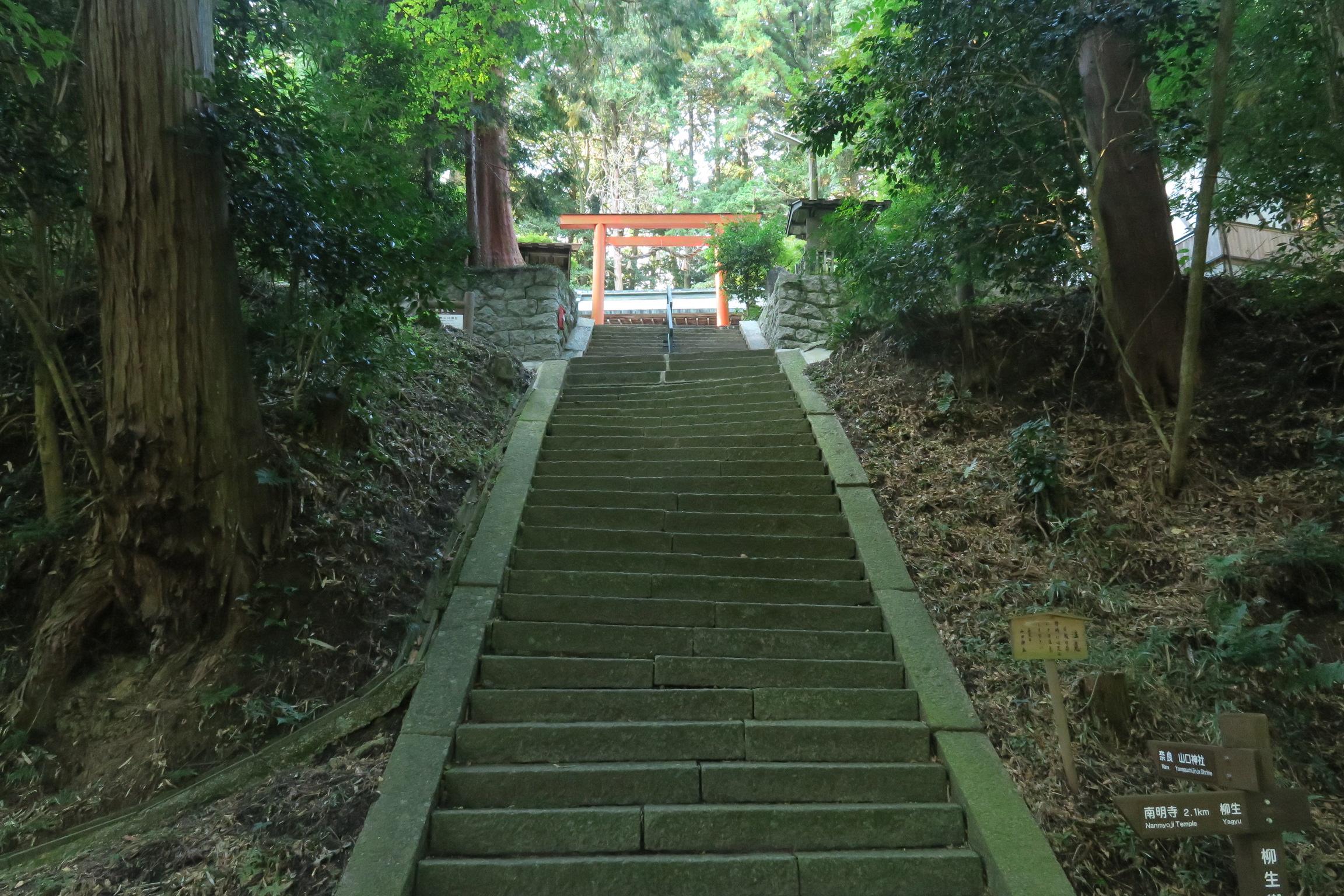 円成寺近郊も紅葉のきれいな所がないか探してみました。まずは「夜支布山口神社」。