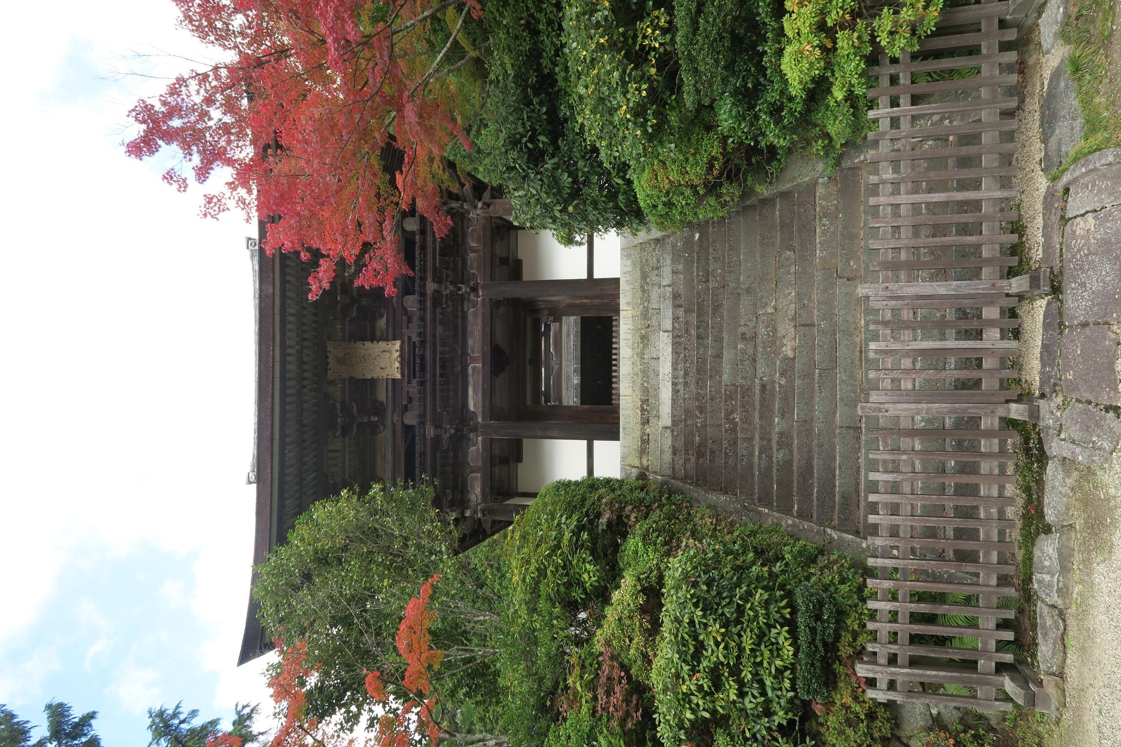 重要文化財の楼門