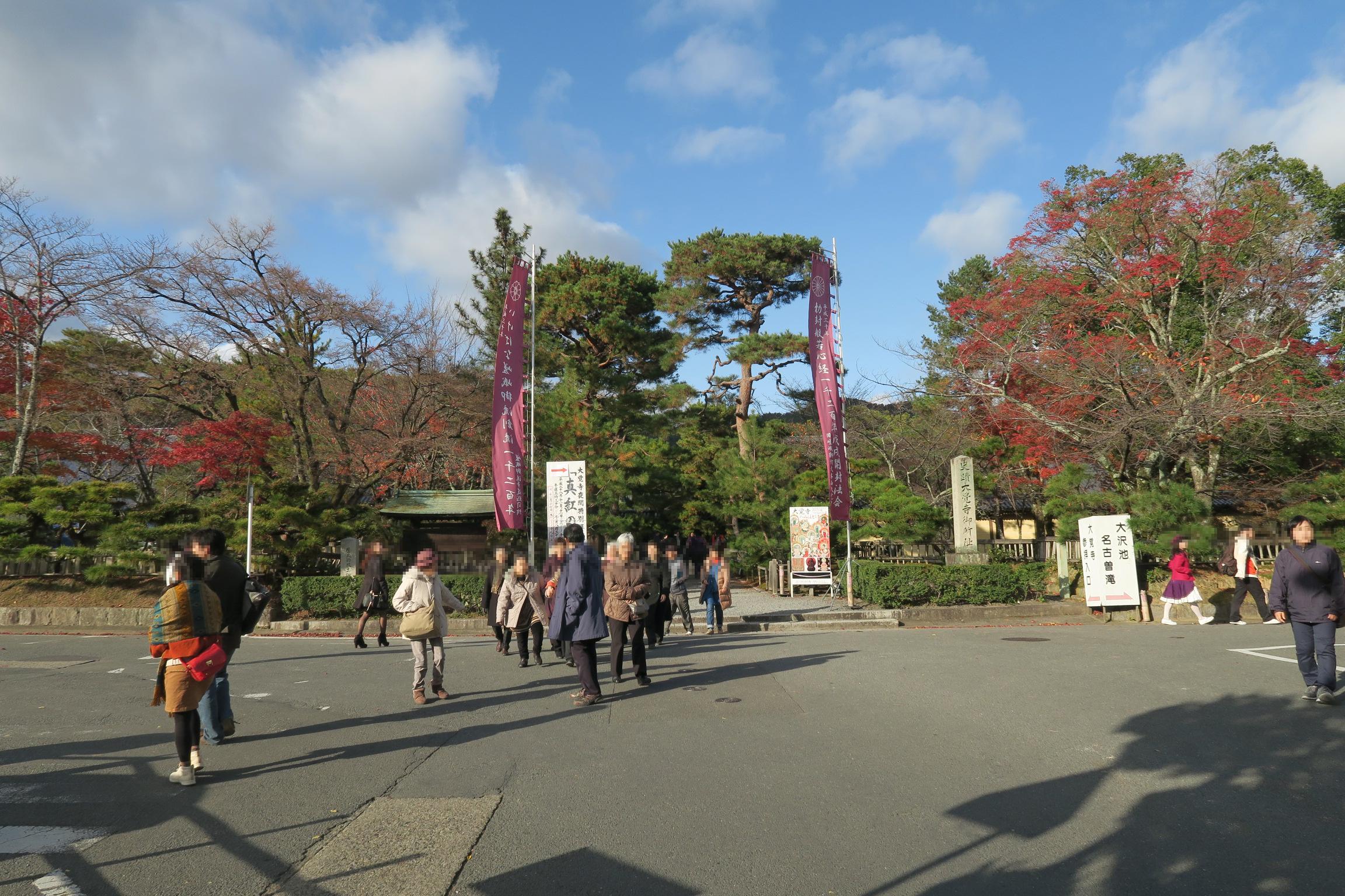 大覚寺。大沢池から先に行ってました。