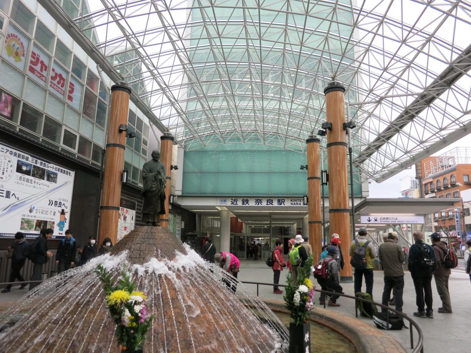 近鉄奈良駅に到着しました。