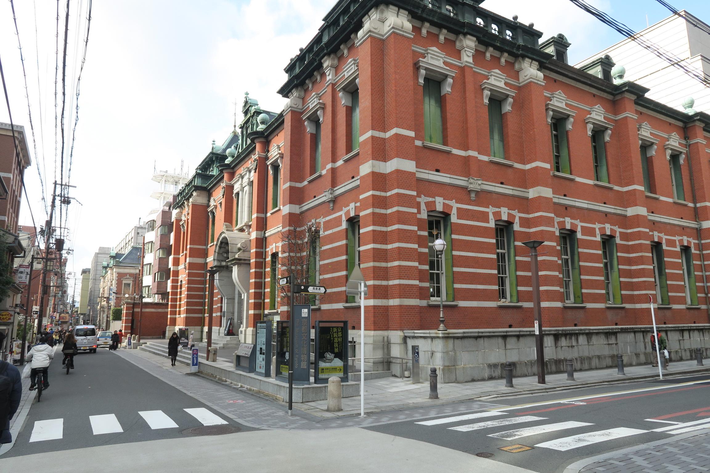 郵便局の東側にある京都文化博物館。美しい建物ですね。