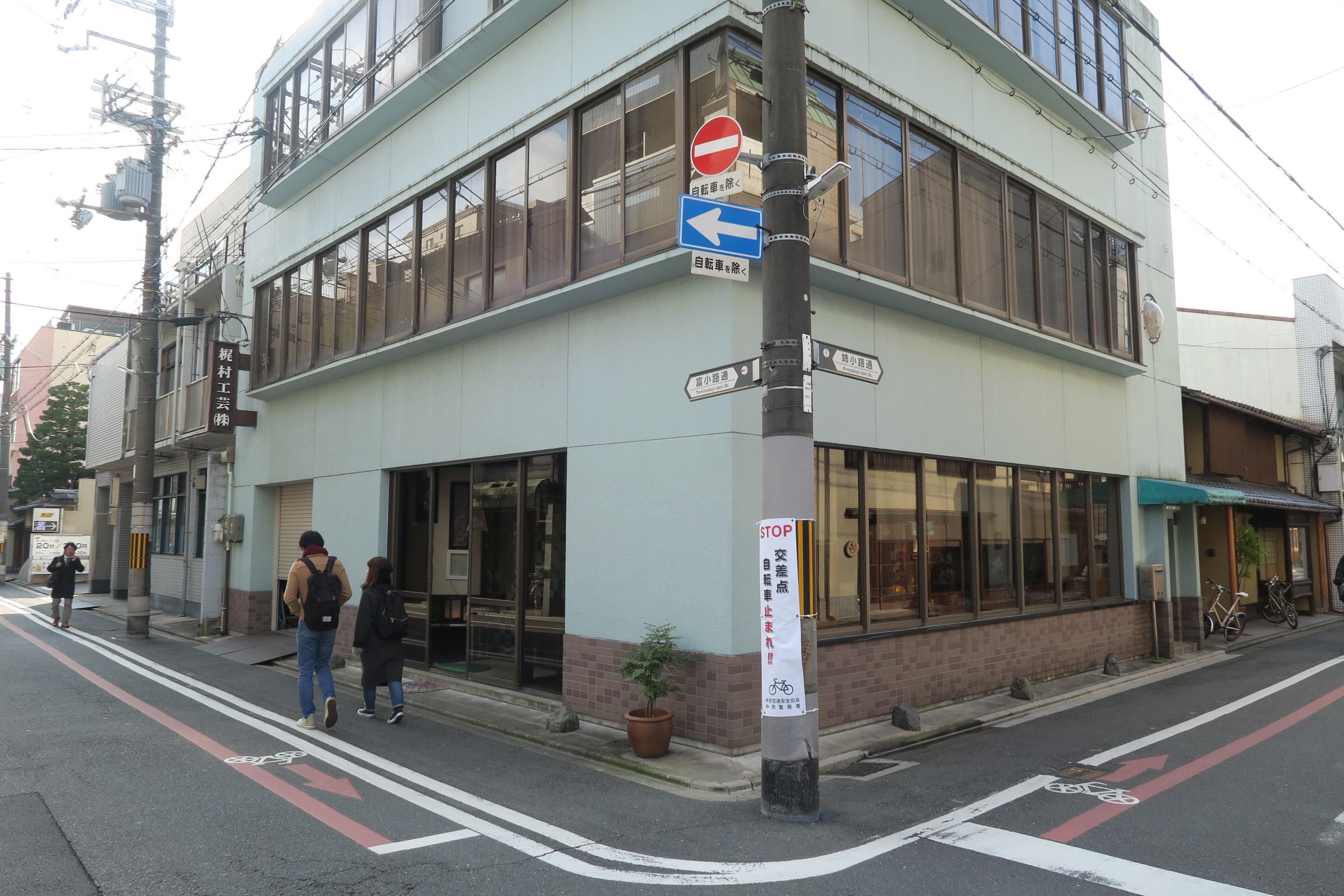 ガラス工芸店「梶村工芸」。NHK番組でも有名なベニシアさんも訪れて購入されたそうです。