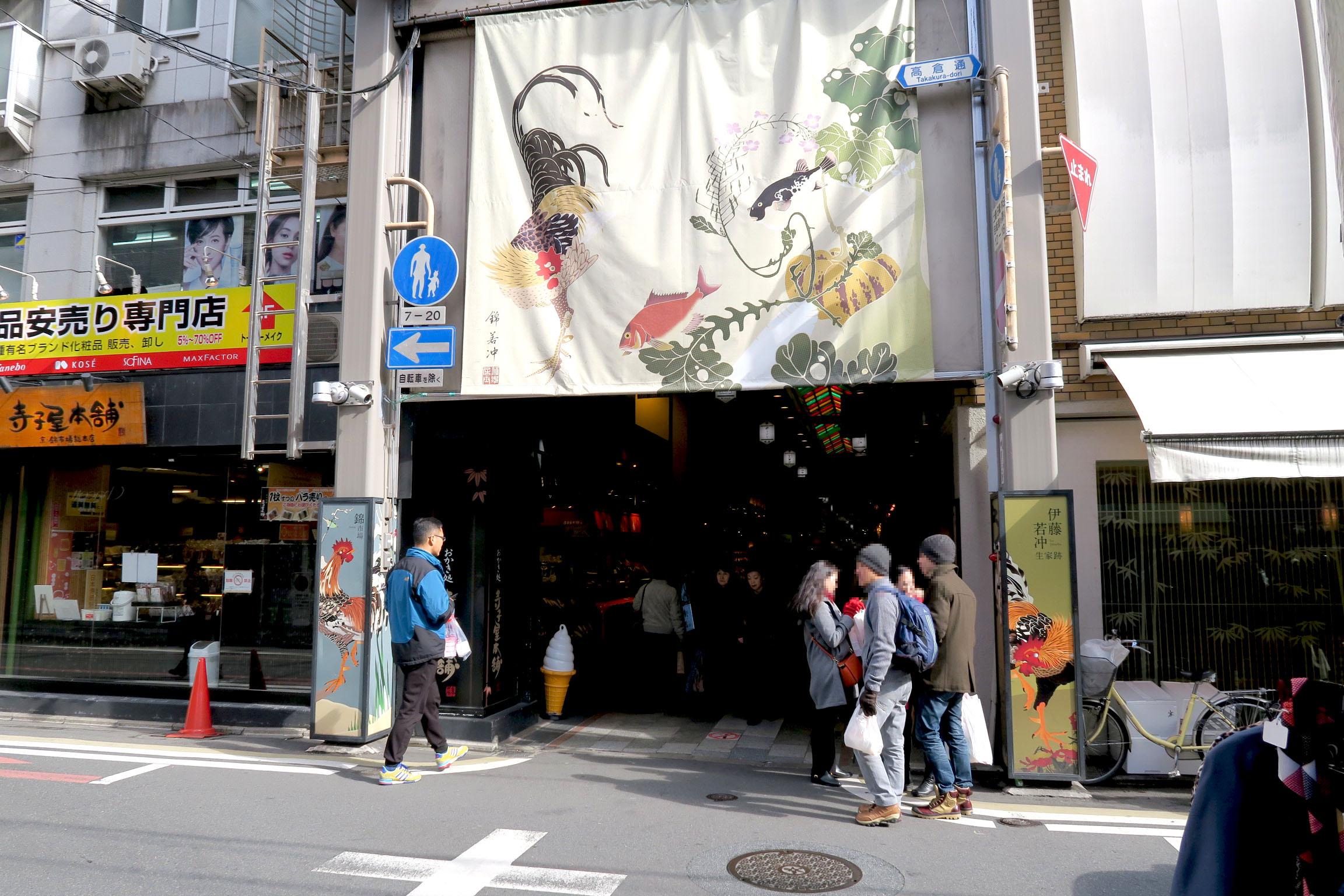 錦市場の入口に到着。もちろん歩行者専用です。途中に車も通行する道を横切るので、注意が必要です。