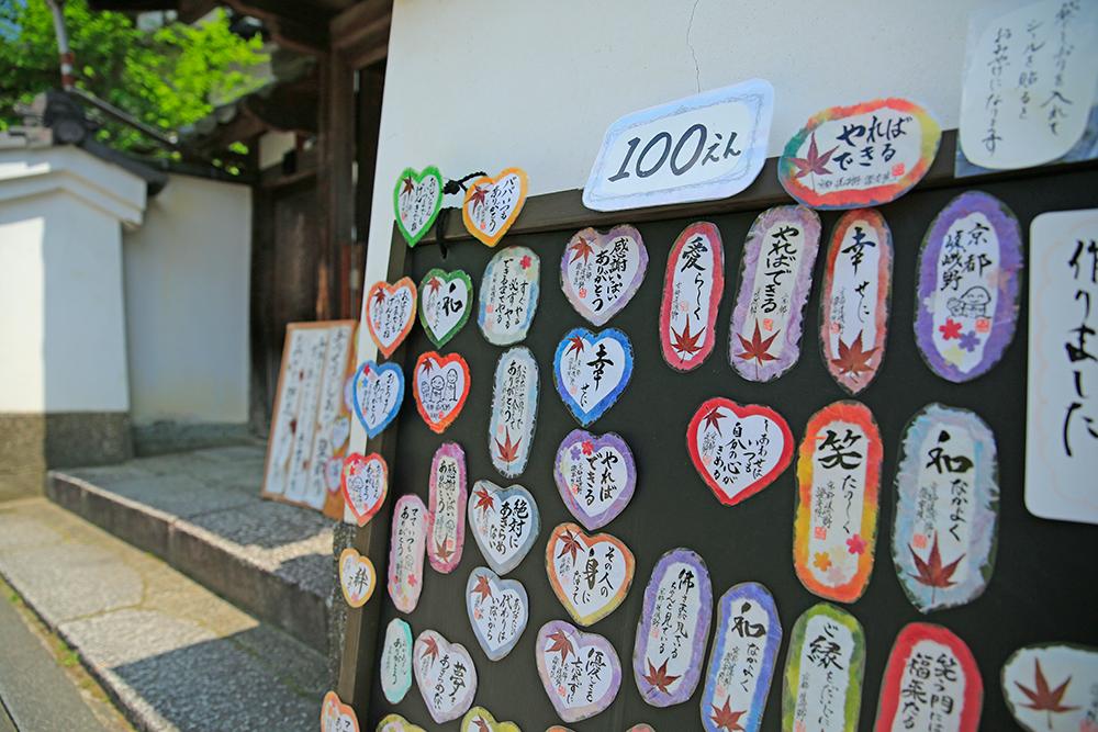 モミジの葉を使った言葉入りのしおりが売ってました。100円!