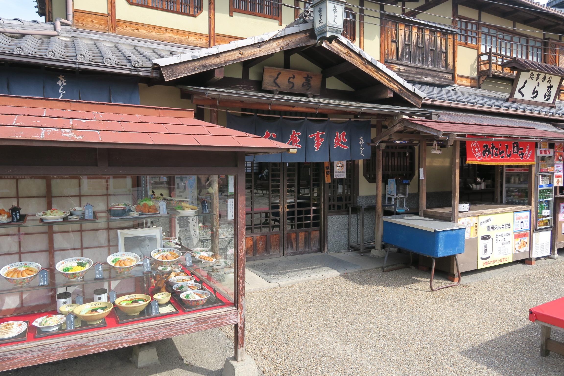 お食事処。味噌コーンラーメン750円、チャーシュー麺900円とリーズナブル。