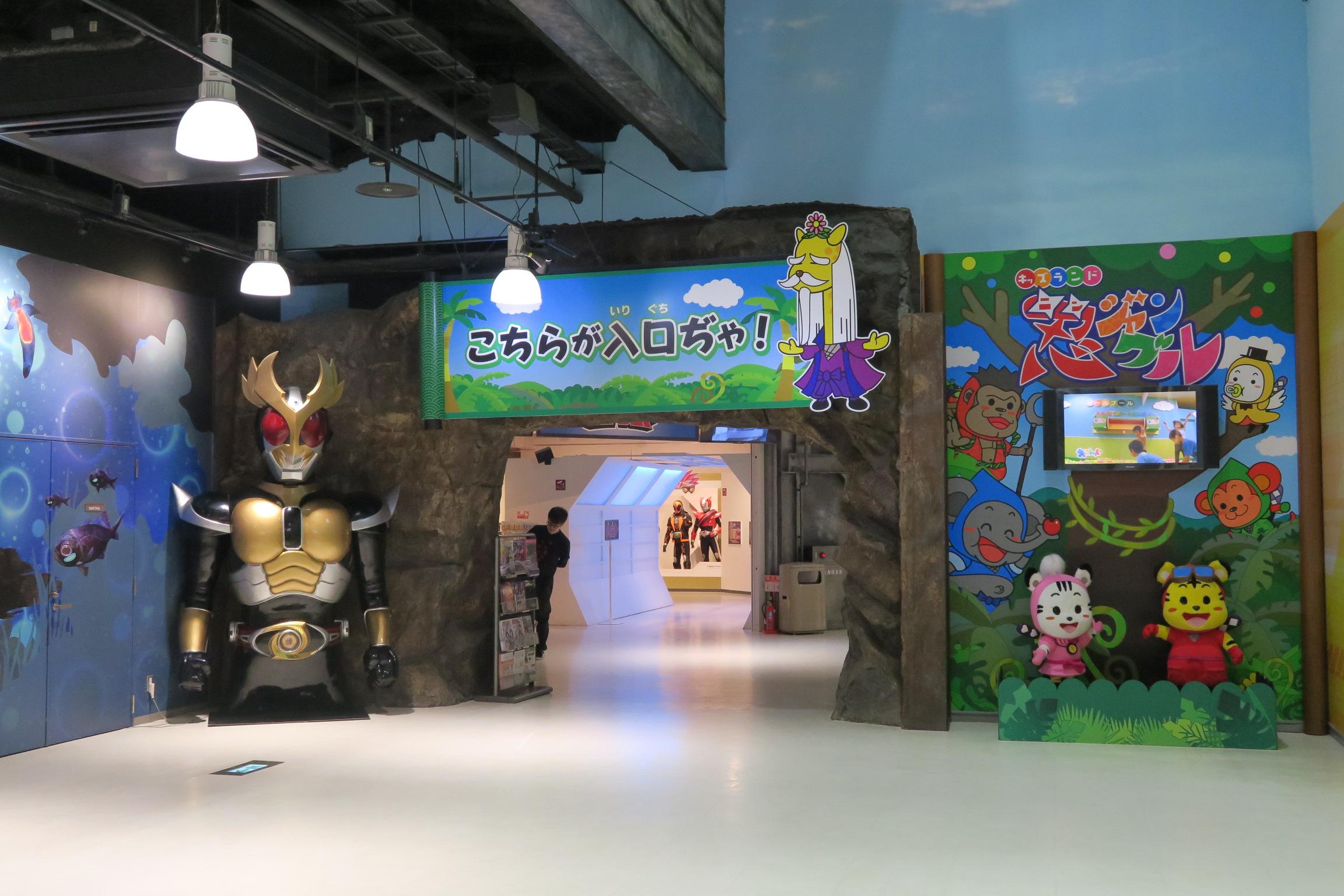 仮面ライダー×スーパー戦隊が展示されているヒーローランド。