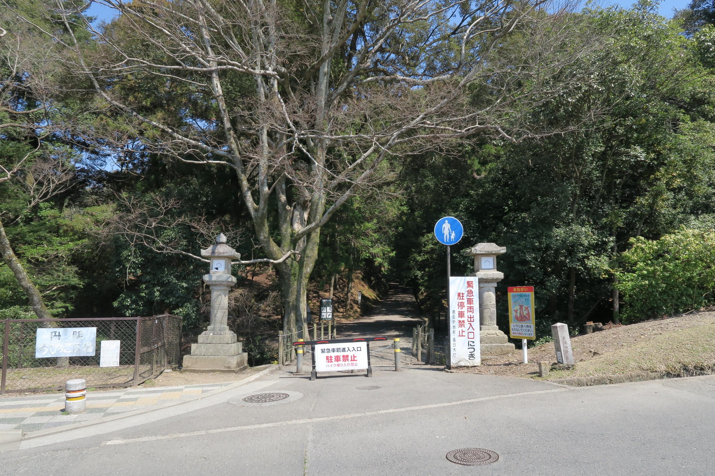 春日大社参道入口。