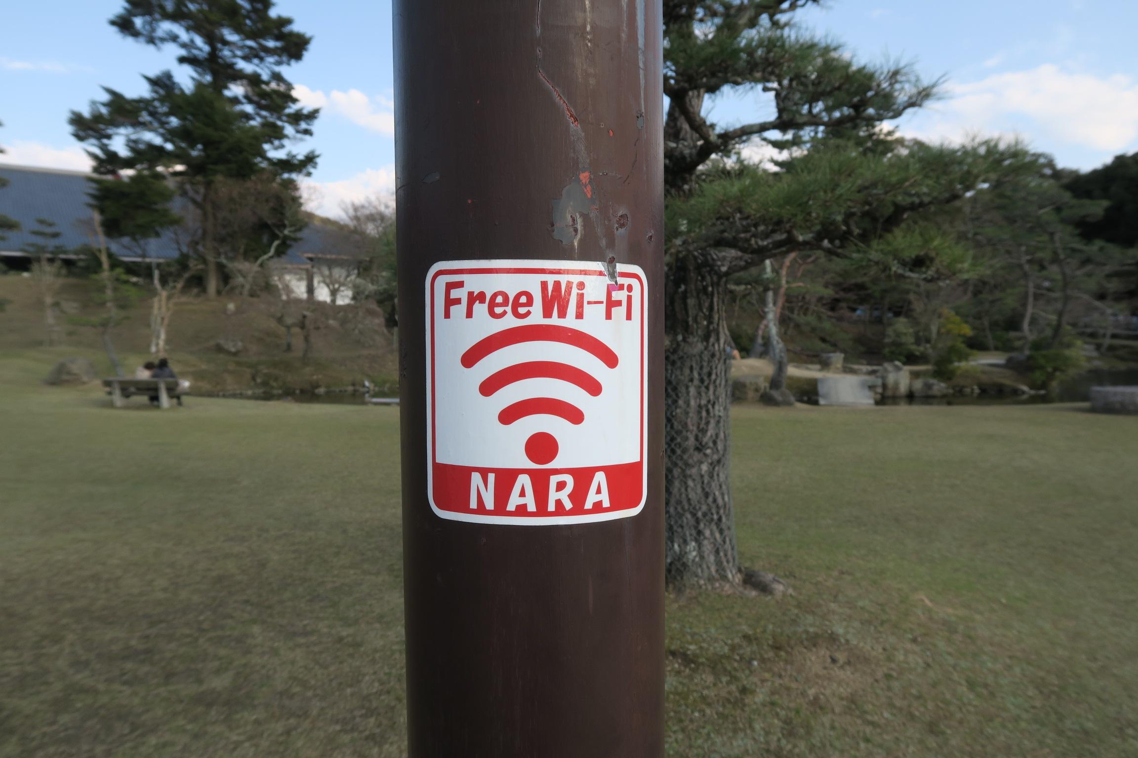 最後になりますが、なんと奈良公園周辺はフリーWi-Fi。