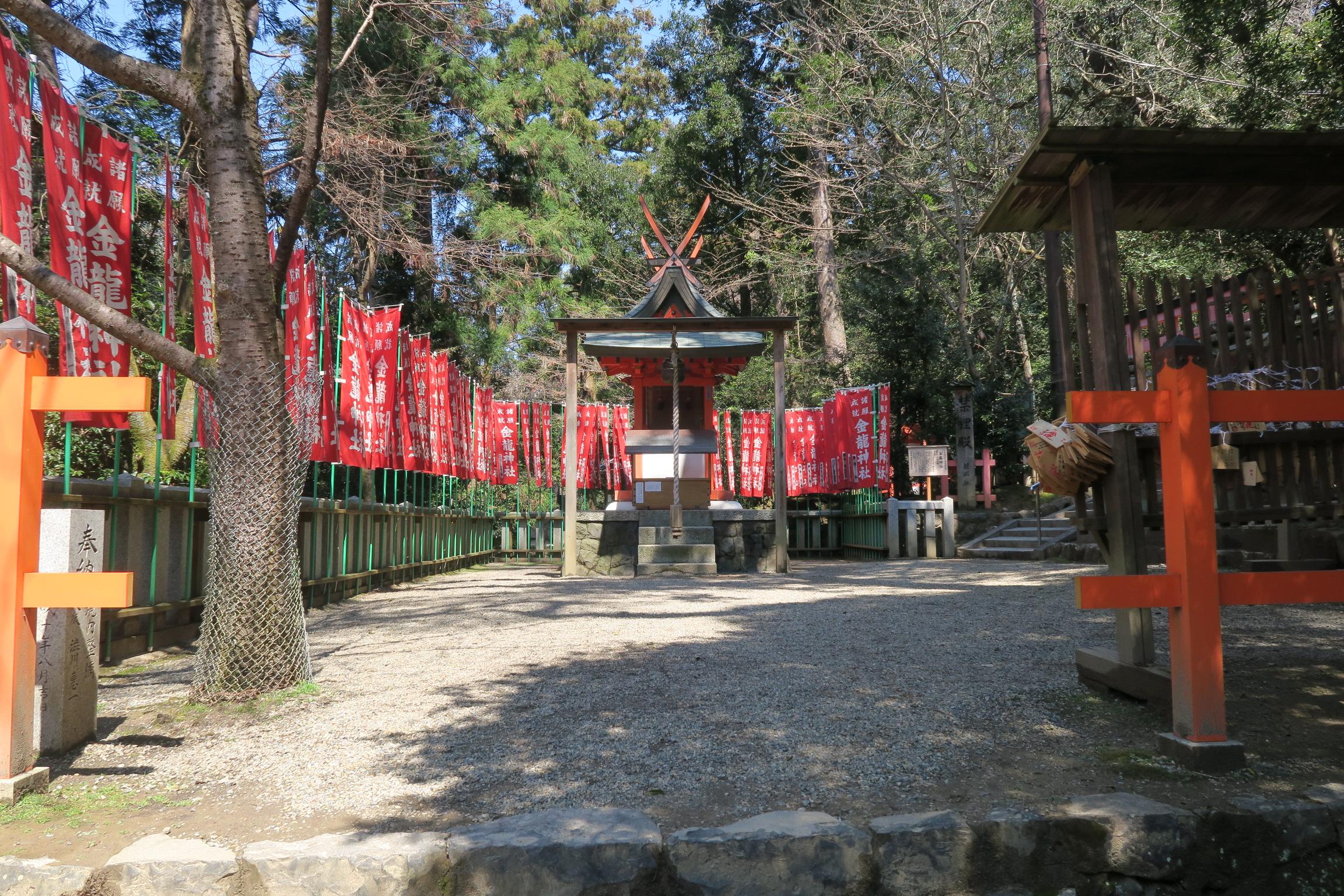 奈良のパワースポット・金龍神社。金運財運アップで人気のある「金龍神社」です。