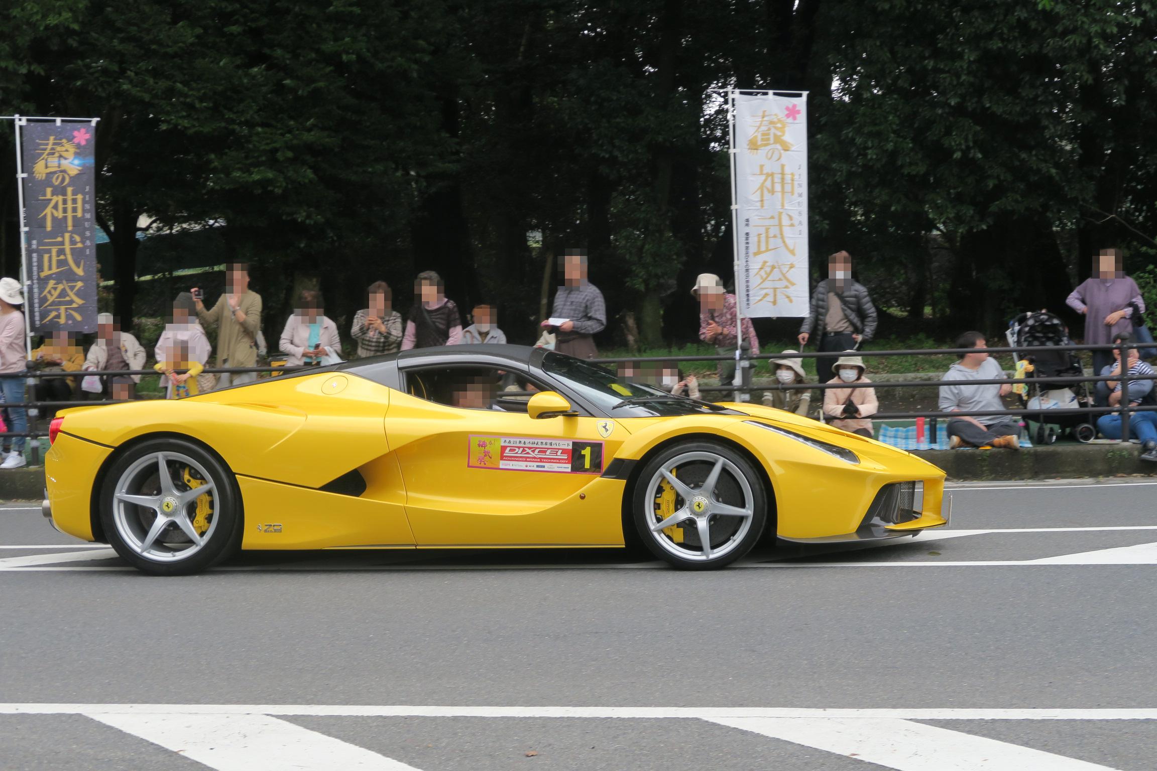 次はフェラーリ。4億円もする超希少車「ラ・フェラーリ・アペルタ」も登場!!すごっ。