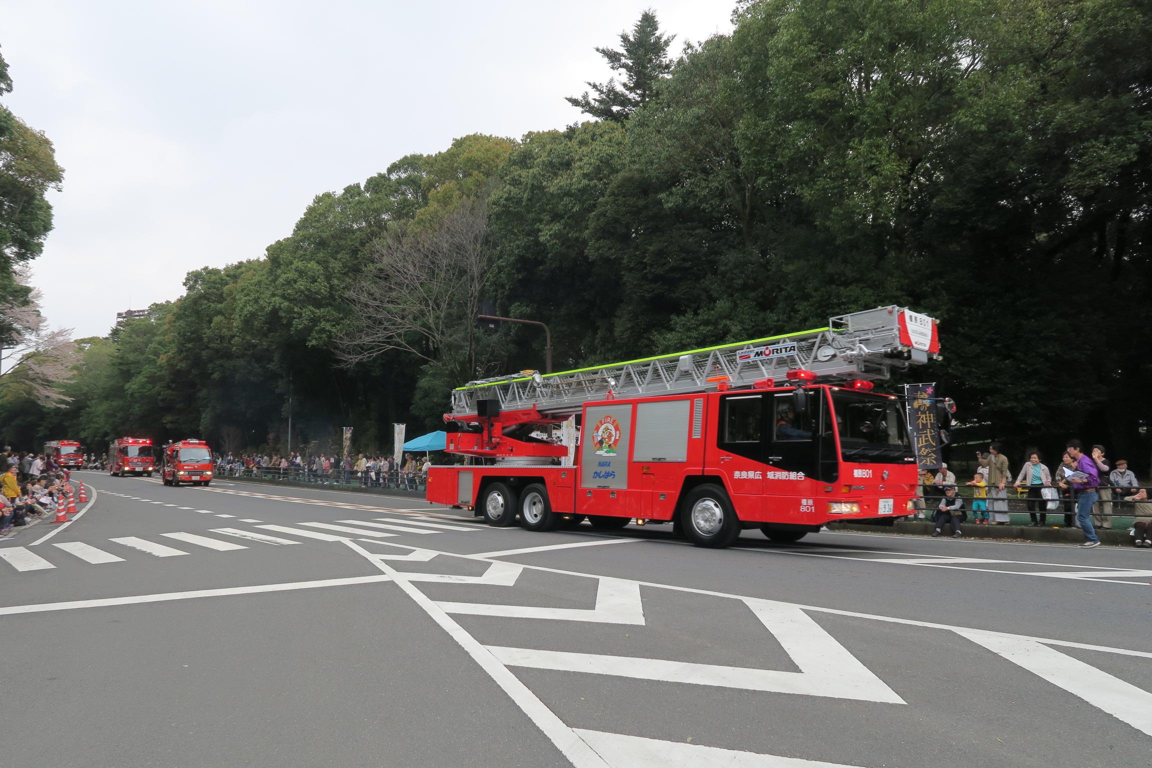 次は、消防関連の車登場!