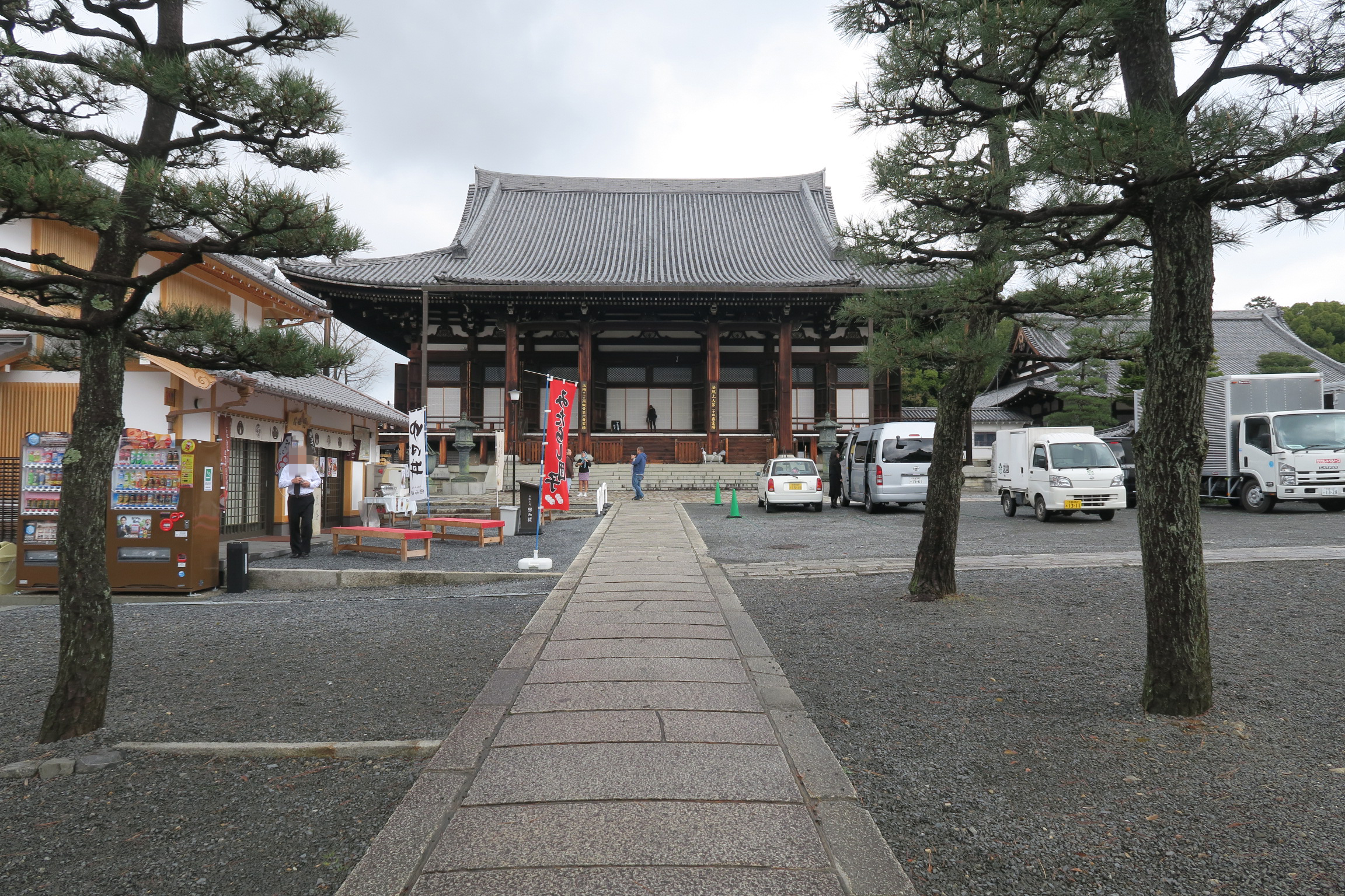 金戒光明寺の御影堂。昭和19年に再建され、堂内の光線や音響にも考慮し、模範建築物になっています。