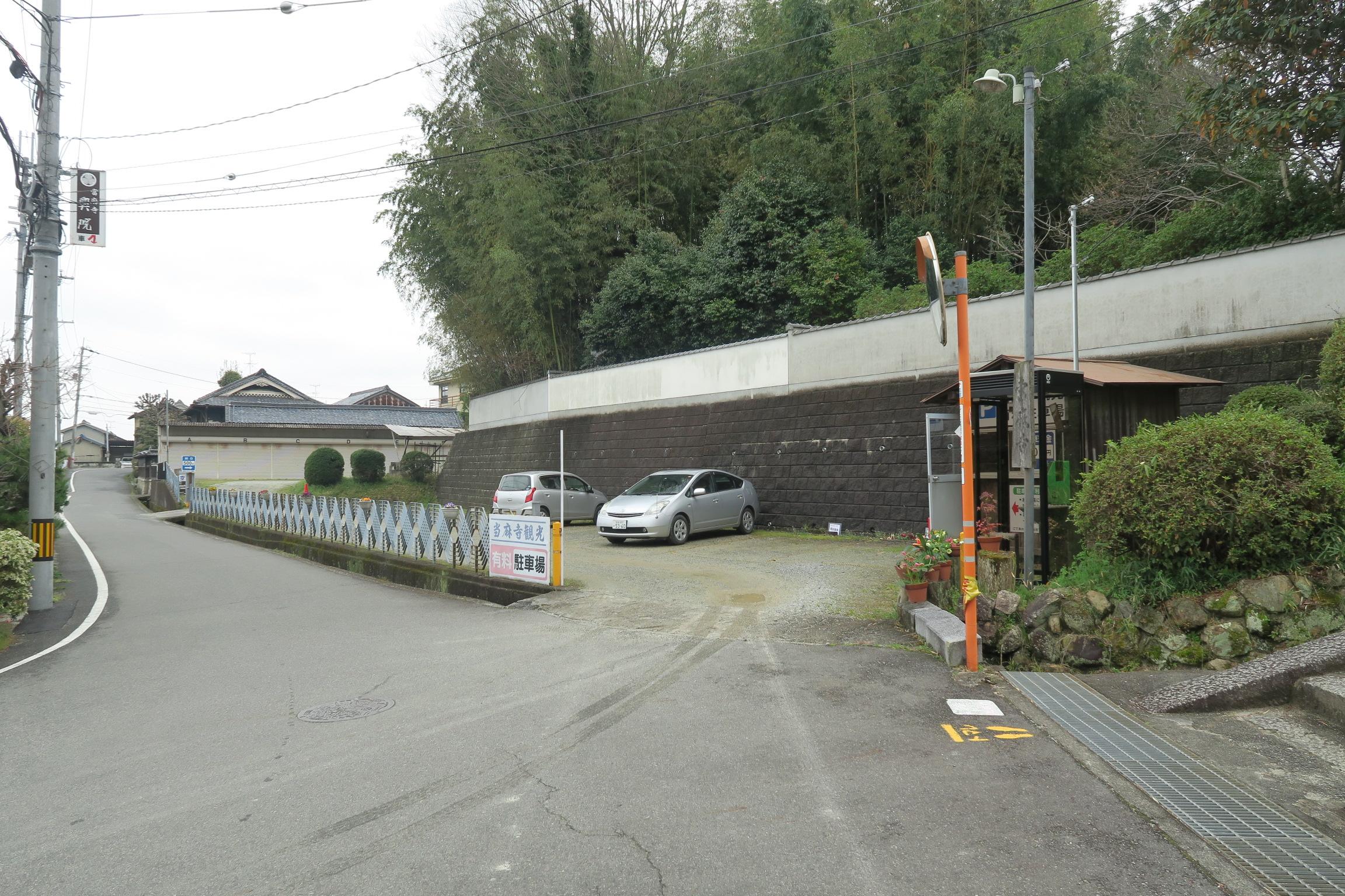 北門すぐの駐車場。
