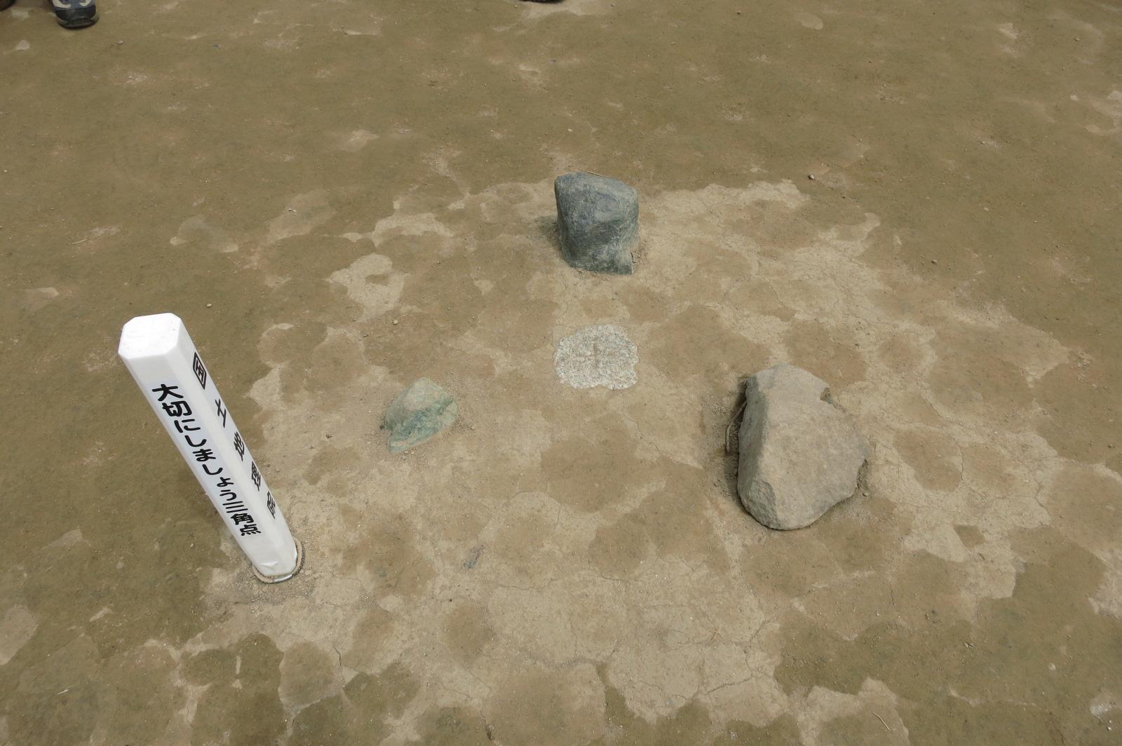 山頂の記念撮影場所のすぐ横に、三角点があります。