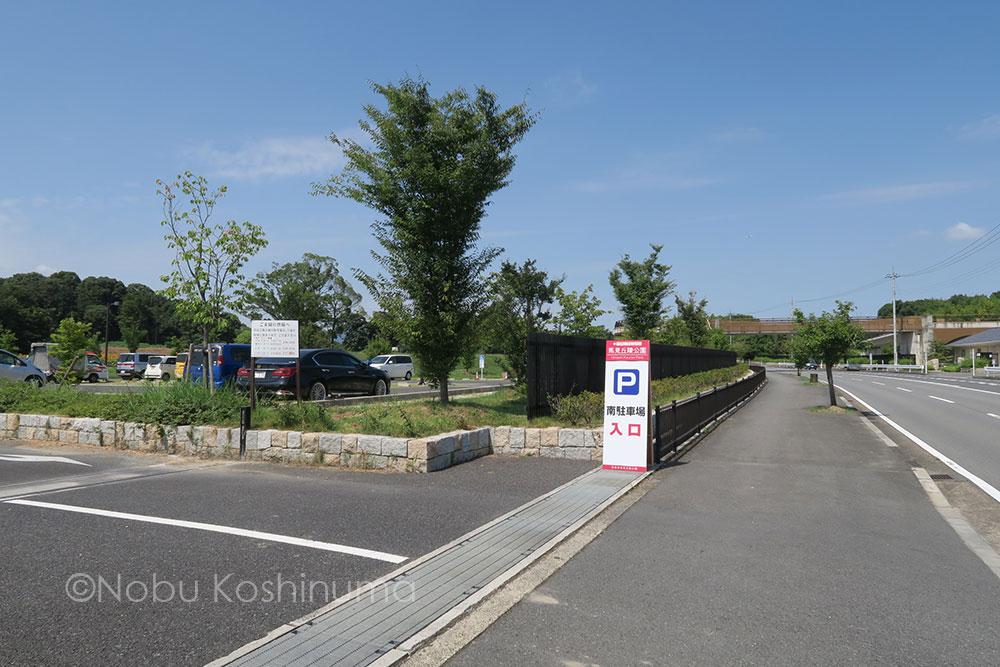 奈良県営馬見丘陵公園 駐車場