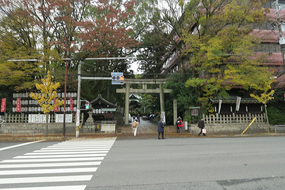 岡崎神社 紅葉