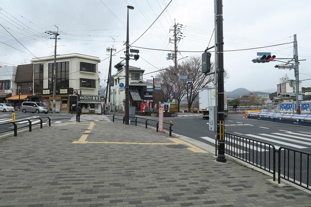 御薗橋橋詰