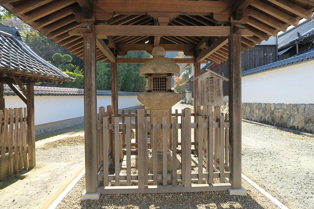 當麻寺 石灯籠