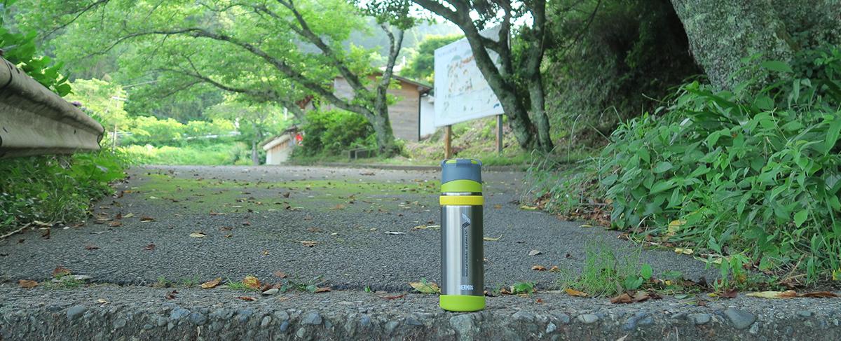ステンレスボトル/FFX-500