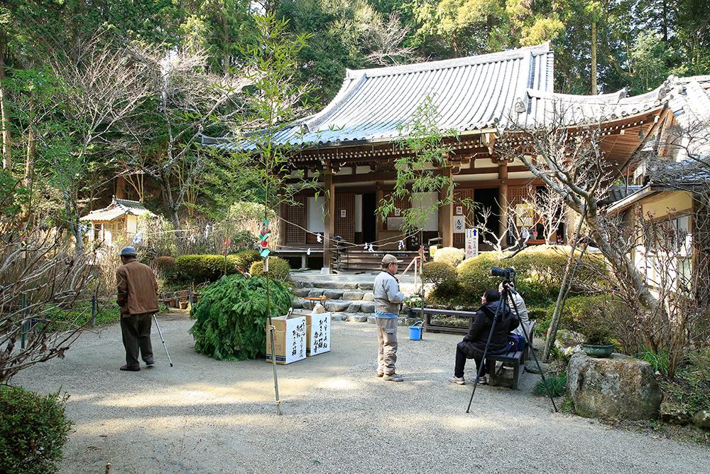 岩船寺の護摩壇