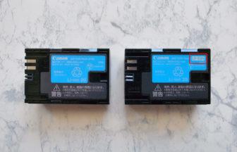 キヤノンのバッテリー 『 LP-E6 』と『 LP-E6N 』の違い